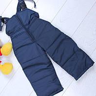 Детские штаны плащевка  оптом 86-116 синии