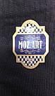 Перчатки мужские двойные шерсть на флисе Mozart ПМЗ-163, фото 2