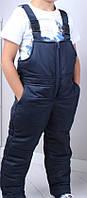 Детские штаны плащевка  оптом 116-140 синии