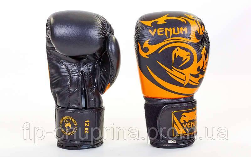 Боксерские перчатки  Venum 10 oz