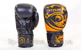 Боксерські рукавички Venum 10 oz