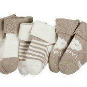 Детские носки махровые бежевые, Lupilu р.15-18
