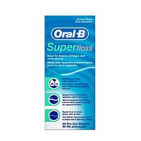Зубная нить Oral-B  Super Floss (50 ниток в упаковке)