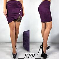Стильная красивая короткая женская замшевая юбка с кружевом марсала S-M L-XL