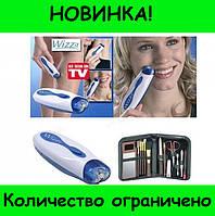 Эпилятор My-Twizze набор!Розница и Опт, фото 1