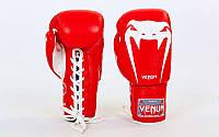 Боксерские перчатки  Venum 14 oz
