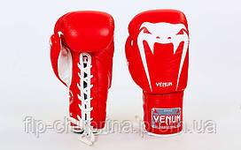 Боксерські рукавички Venum 14 oz