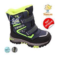 Детские термо-ботинки Tom.m на меху р(27-32)