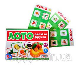 """Лото детское """"Овощи и фрукты"""" укр развивающая игрушка"""