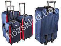 Набор чемоданов туристических на колесиках полиэстер 27л/44л/66л (цена за набор 3шт)