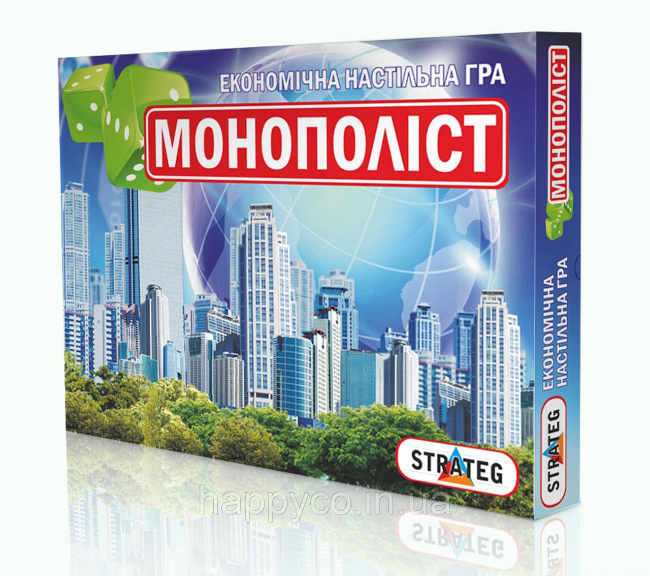 """Монополист укр. """"STRATEG"""" экономическая игра"""