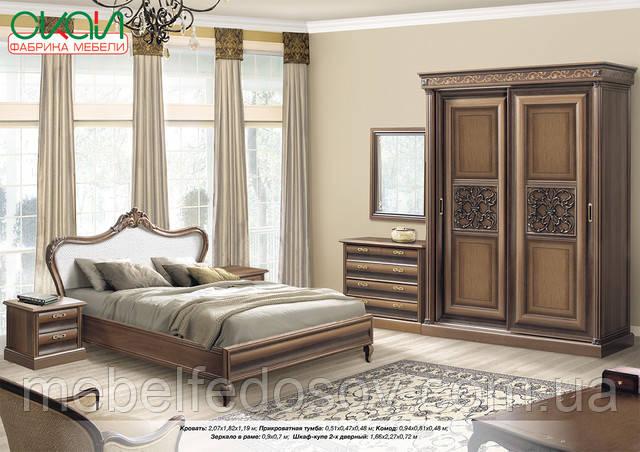 Модульная спальня С-2 (Скай)