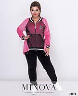 Велюровый спортивный костюм для полных женщин Размер 50, 52, 54, 56, 58, 60, 62 В наличии 3 цвета, фото 1