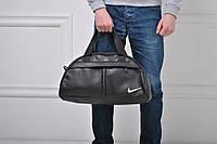 Спортивная сумка NIKE с плечевым ремнём и вышитым белым лого НАЙК, эко-кожа!