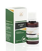 Хвои экстракт (противовоспалительное, отхаркивающее)