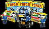Игровой набор Мой маленький Город (Centauria) выпуск №01 Полицейский Макс и его квадроцикл, фото 2
