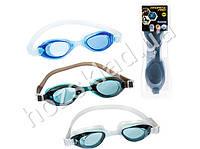 Очки для плавания Bestway - 21051