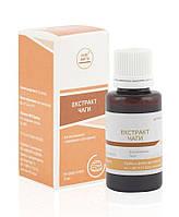 Чаги экстракт - при раке желудка, кишечника, легких, щитовидной железы, опухолях в области малого таза