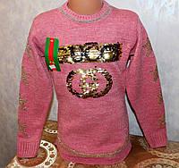 Свитер на девочку Gucci 6,7,8 лет рисунок меняет цвет