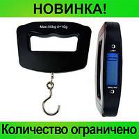 Цифровые электронные весы-кантер Безмен WH-A09!Розница и Опт, фото 1