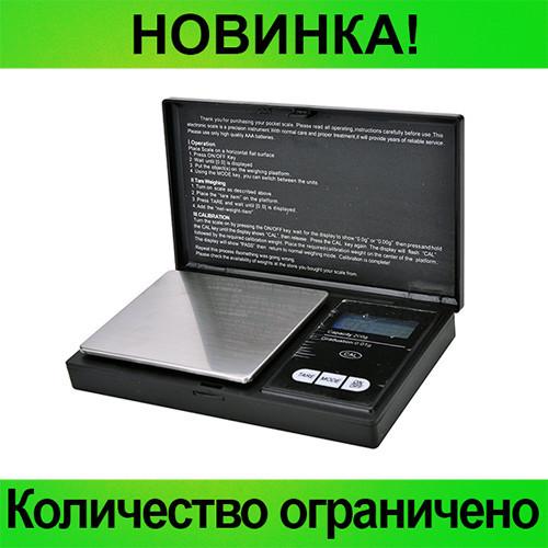 Весы ювелирные с калибровкой MH-016 (200г/0,01г)!Розница и Опт