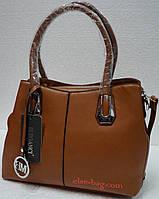 Женская сумка ракушка с двумя ручками