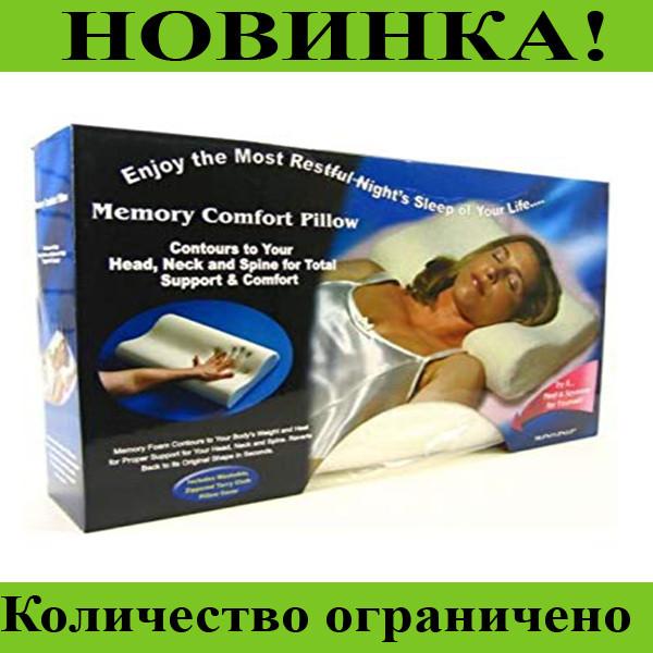 Подушка ортопедическая с памятью Memory Foam Pillow!Розница и Опт