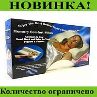 Подушка ортопедическая с памятью Memory Foam Pillow!Розница и Опт, фото 1