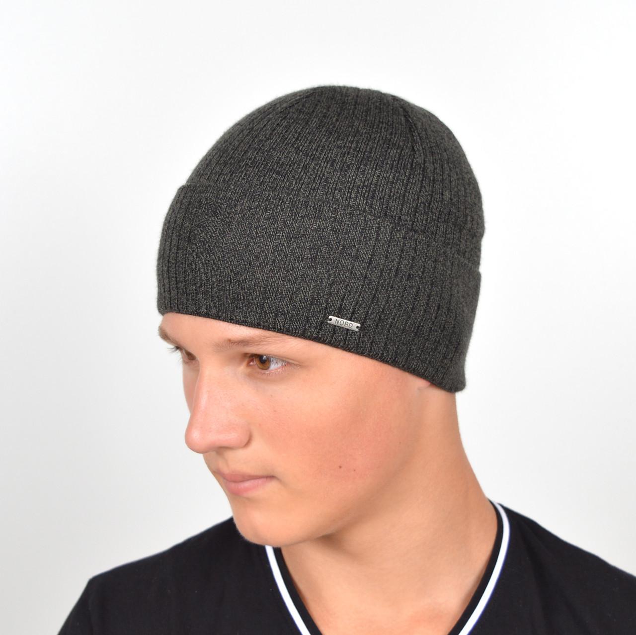 Мужская шапка Nord 15030 Серый меланж