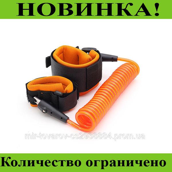 Ремешок наручный, поводок для ребенка Child anti lost strap!Розница и Опт
