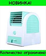 Мини вентилятор Ming Yang Minifan Air Conditioning!Розница и Опт, фото 1