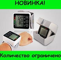 Электронный тонометр Electronic blood pressure monitor JZK-002!Розница и Опт, фото 1