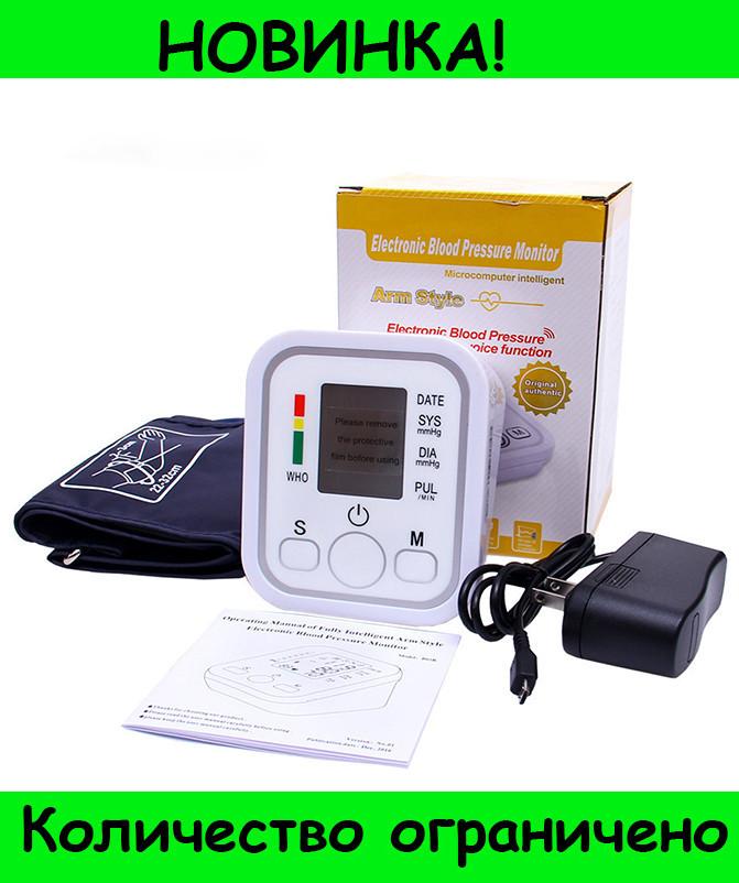 Электронный измеритель давления electronic blood pressure monitor Arm style!Розница и Опт