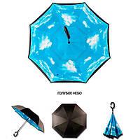 Ветрозащитный двойной зонт.