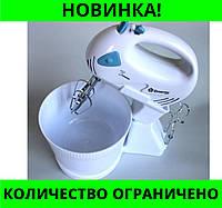 Ручной миксер Domotec MS-161 с чашей и подставкой!Розница и Опт, фото 1