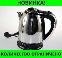 Электрочайник domotec ms-a19!Розница и Опт