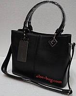 Женская сумка ракушка  с ромбами черная гладкая