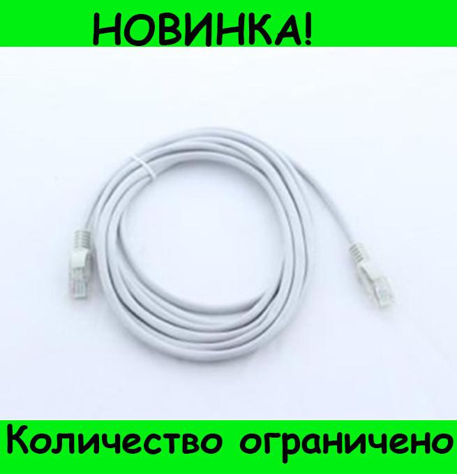 Патч корд для интернета LAN 3m 13525-7!Розница и Опт