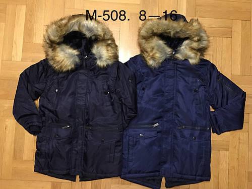 Куртки утепленные для мальчиков F&D 8-16 лет