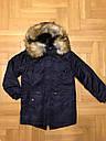 Куртки утепленные для мальчиков F&D 8-16 лет, фото 9