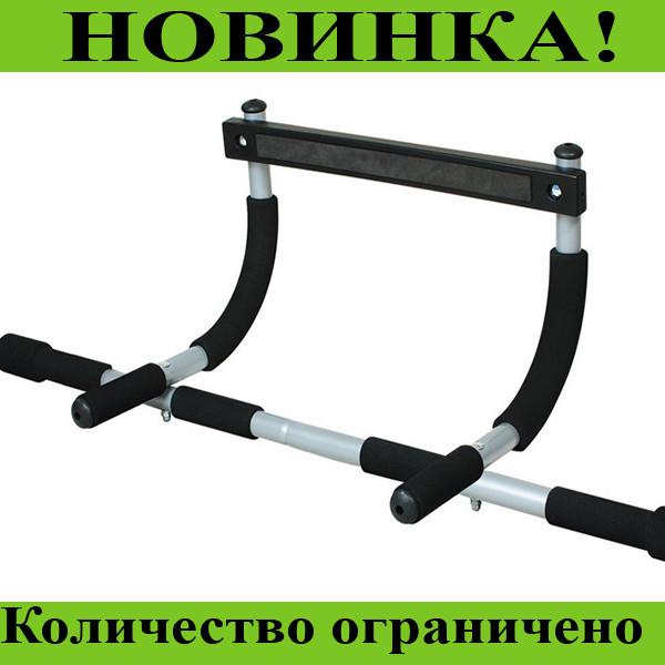 Турник Iron Gym!Розница и Опт