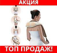 Вибромассажер для спины, плеч и шеи Cervical Massage Shawls!Хит цена