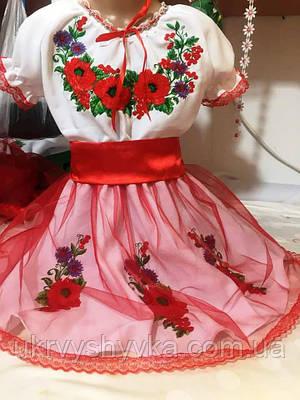 Святкове плаття з вишивкою
