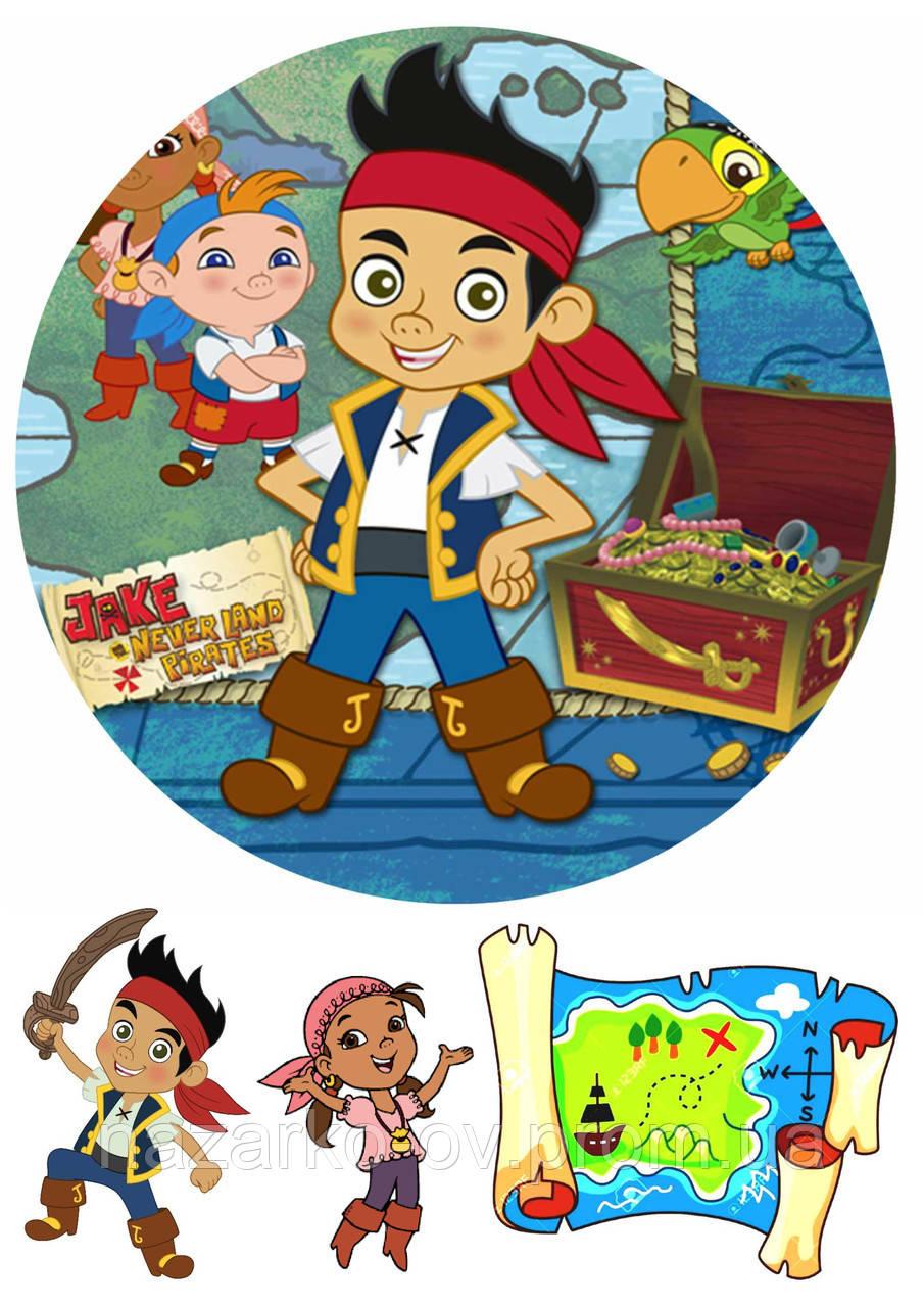 пиратская картинка для торта