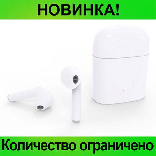 Наушник Apple HBQ i7S в боксе!Розница и Опт
