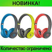 Наушники Beats Solo 2 Wireless STN 019 Bluetooth!Розница и Опт, фото 1
