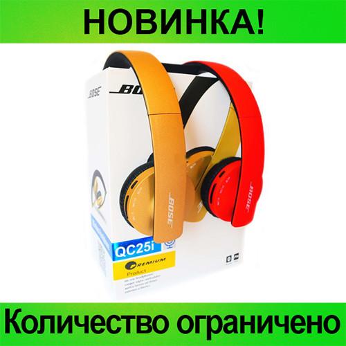 Беспроводные наушники BOSE QC25i Bluetooth!Розница и Опт