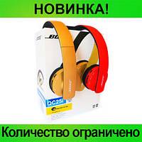 Беспроводные наушники BOSE QC25i Bluetooth!Розница и Опт, фото 1