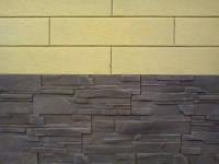 Облицовка и утепление фасадов сайдингом цокольным угловым «Донрок».