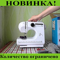 Швейная машинка 12в1 506 H0253!Розница и Опт, фото 1